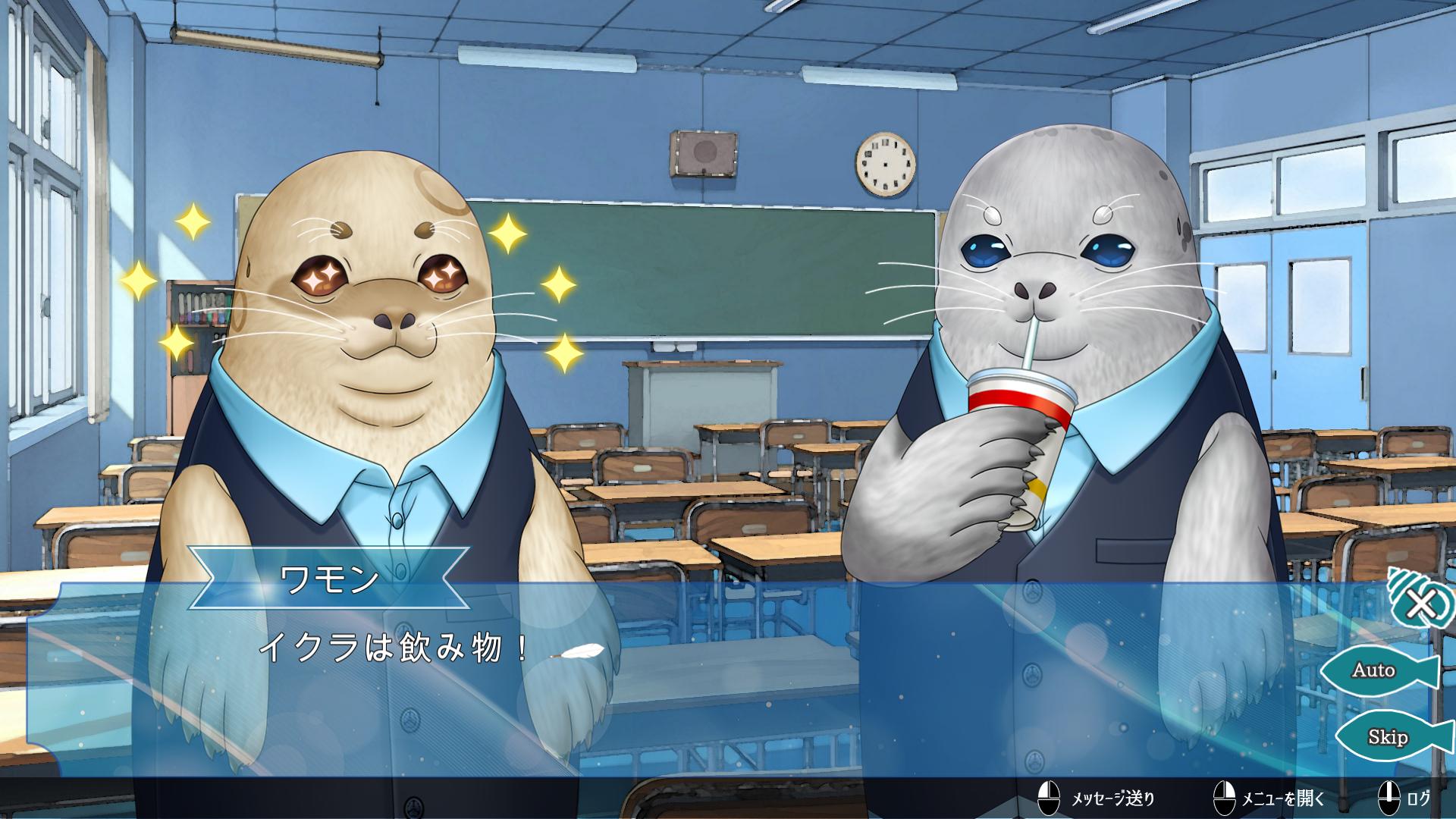 あざ恋プレイ画面2