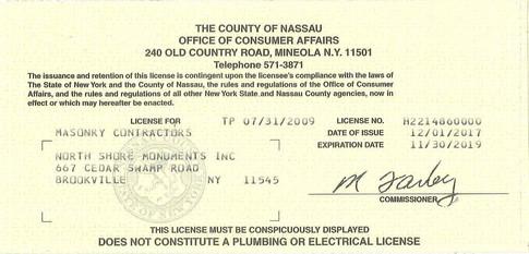 Masonry Contractor License