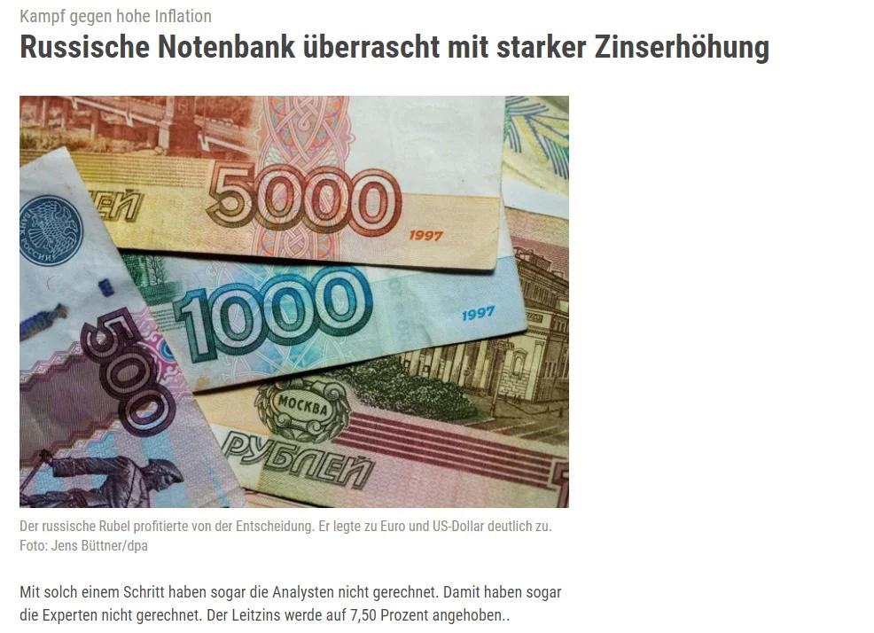 Notenbank Russland Zinserhöhung