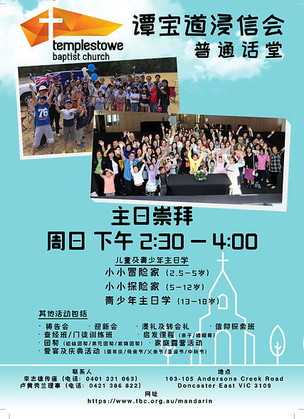 TBCC_flyer_a5_production_v2.jpg