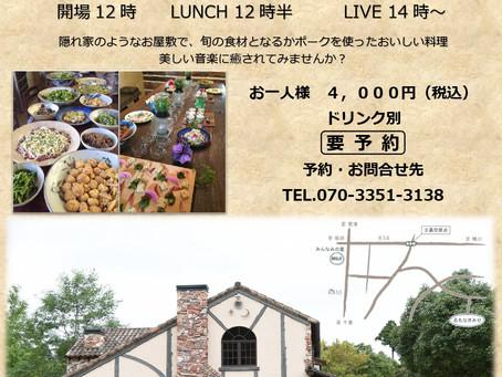 LUNCH&LIVE なるポんカフェ同時開催