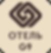 Лого+Титульникзакругленный.png