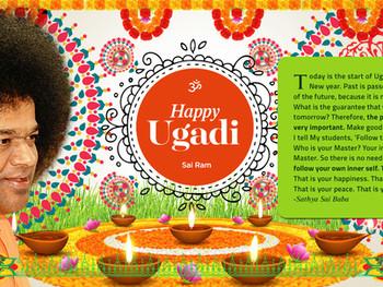 UGADI greeting