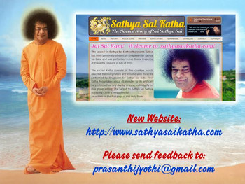 Sacred Sri Sathya Sai Sathya Narayana Katha now available online in 27 languages !