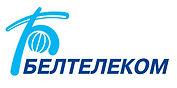 beltelecom_logo.jpg