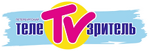TZT_banner_TV_color.png
