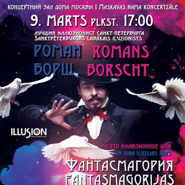 Poster-WEB.jpg