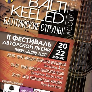 "Autorilaulu ""Baltic strings"" 2017 festival"