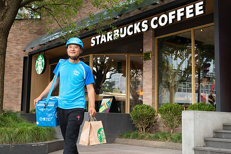 consumer-goods-restaurants-starbucks-chi