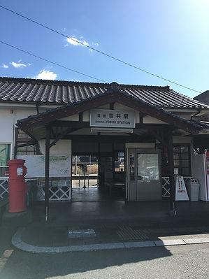 筑後吉井駅.jpg