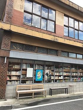 MINOU BOOKS.JPG