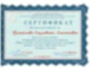 сертификат 15.11.18.jpeg
