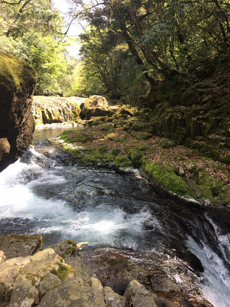 Aso Gorge