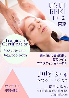 Reiki I & II Tokyo July 2021.png
