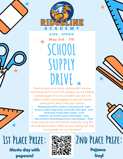 NJHS - SCHOOL SUPPLY DRIVE FLYER.png