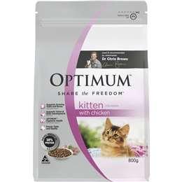 Optimum Kitten With Chicken 2-12 Months Dry Cat Food 800g