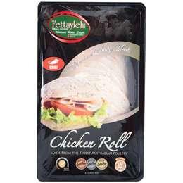 Fettayleh Foods Chicken Roll Chili 150g