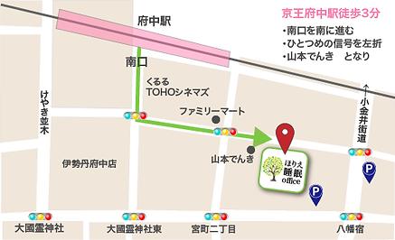 ほりえ睡眠Office地図-01.png