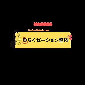 みどりちゃん  ロゴ 2背景無し.png