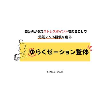 みどりちゃん  ロゴ 2.png