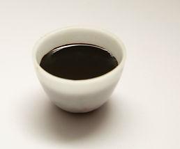 Liquid Chicory Extract.jpg