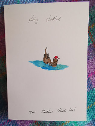 Original watercolour Christmas card made to order