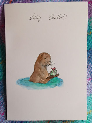 Original watercolour Christmas card