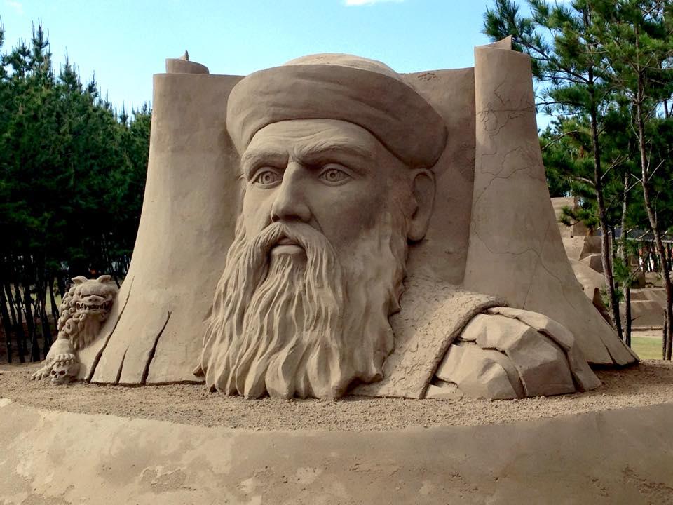 Monumento a Fernão de Magalhães