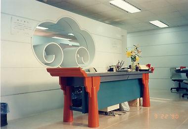 1992 李祖原辦公室2.jpg