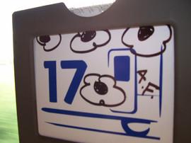 voiture17-4.jpg