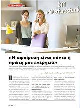 The Grill Magazine.jpg