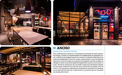 Lifo_ancho.jpg