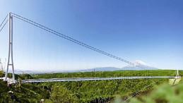 日本最長大吊橋