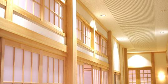 和室 和風廊下 木造建築