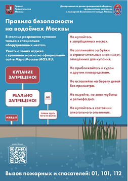 Opera Снимок_2021-07-13_140419_docviewer.yandex.ru.png