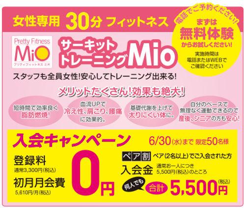 WEB_2021_06_OSSO_mio.jpg