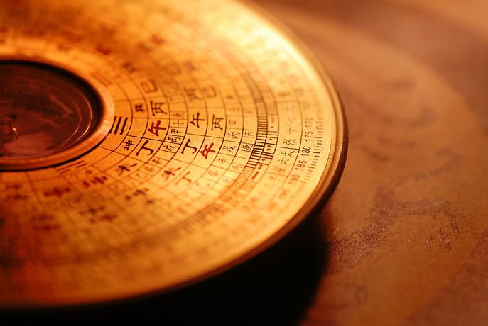 Feng shui compass.jpg
