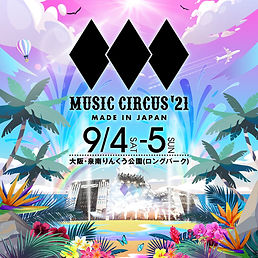 MUSIC CIRCUS'21
