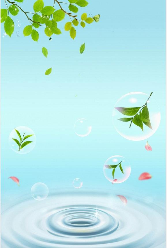 New Poster Background - 1.jpg