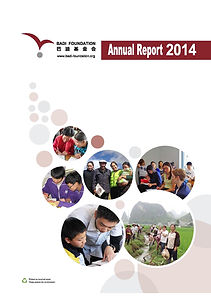 2014 AR Cover-page-001.jpg
