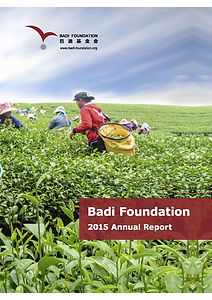 2015 AR Cover-page-001.jpg