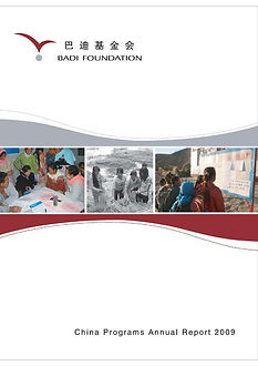 2009 AR Cover-page-001.jpg