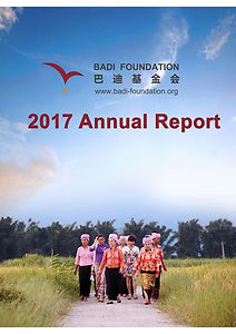 2017 AR cover-page-001.jpg