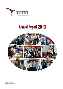 2013 AR Cover-page-001.jpg