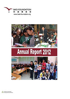 2012 AR Cover-page-001.jpg