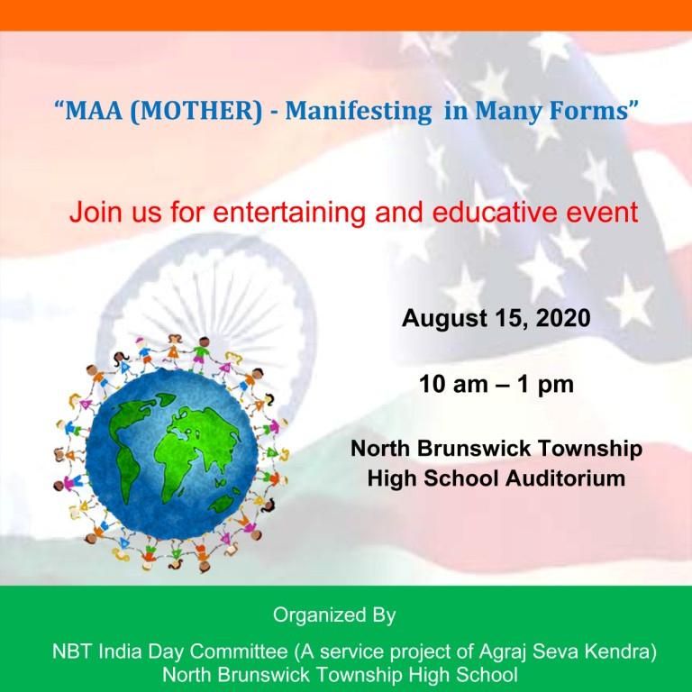 NBT India Day 2020