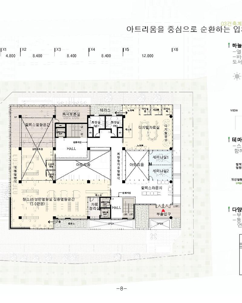 190717_설계설명서(최종제출용)_페이지_09.jpg