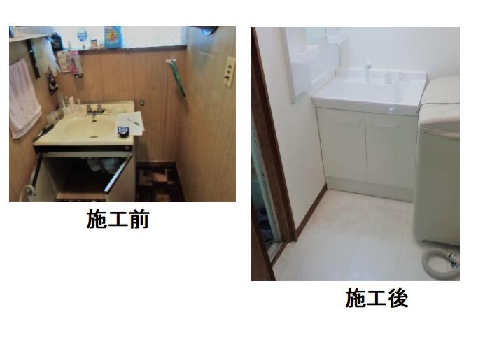 洗面台 取付交換工事