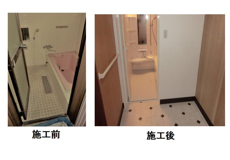 洗面、浴室リフォーム