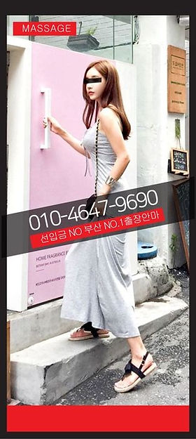busan-business-guide1_edited.jpg